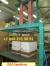 Станки,оборудование,мини Заводы Для Производства Теплоблоков